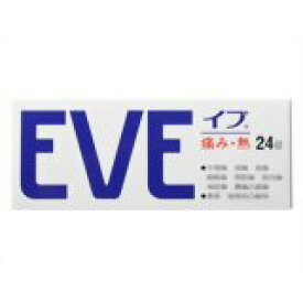 【第2類医薬品】(SS製薬) イブ A  24T