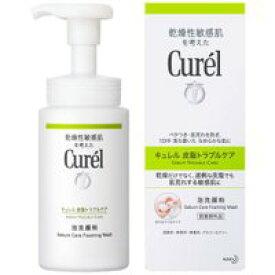 【花王】キュレル 皮脂トラブルケア 泡洗顔料 150ml【医薬部外品】お取り寄せのため、入荷に10日ほどかかる場合があります。