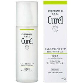 【花王】キュレル 皮脂トラブルケア 化粧水 150ml【医薬部外品】