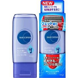 【在庫処分品】サクセス ウェット剃りシェーバー専用ジェル 180g