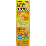 【ロート製薬】メラノCC薬用しみ集中対策美容液20ml