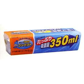 ドライペット コンパクト容器170g日用品雑貨【HLS_DU】【05P08Feb15】