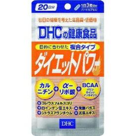 【DHC】ダイエットパワー20日分 60粒