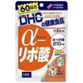 【DHC】 α-リポ酸 60日分 120粒(アルファリポ酸)健康サプリ 健康お取り寄せのため、入荷に10日ほどかかる場合があります。
