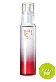 【富士フイルム】アスタリフト ホワイトブライトローション 美白化粧水 130mlお取り寄せ商品のため入荷に10日ほどかかる場合があります。【医薬部外品】