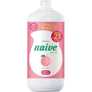 【クラシエ】ナイーブ ボディソープ 桃の葉エキス配合 詰替用 800mlお取り寄せのため、入荷に10日ほどかかる場合があります。【HLS_DU】【05P08Feb15】