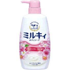 【牛乳石鹸】ミルキィ ボディソープ リラックスフローラルの香り 550ml石けん ボディケア 美容お取り寄せのため、入荷に10日ほどかかる場合があります。。【HLS_DU】【05P08Feb15】