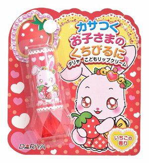 【ダリヤ】 こどもリップクリーム(いちごの香り)こども用リップクリームお取り寄せ商品のため入荷に10日ほどかかる場合があります。