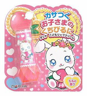 【ダリヤ】ダリヤ こどもリップクリーム(ももの香り) こども用リップクリームお取り寄せ商品のため入荷に10日ほどかかる場合があります。