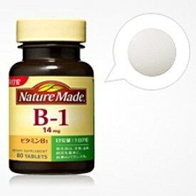 【大塚製薬】ネイチャーメイド ビタミンB1 80粒ビタミンB1配合 ビタミン類 健康サプリ 健康お取り寄せ商品のため入荷に10日ほどかかる場合があります。
