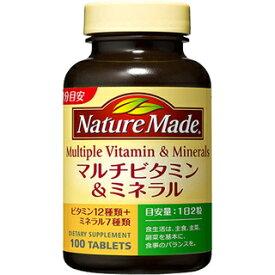 【大塚製薬】ネイチャーメイドマルチビタミン&ミネラル 100粒マルチビタミン食品 ビタミン類 健康サプリ 健康お取り寄せ商品のため入荷に10日ほどかかる場合があります。