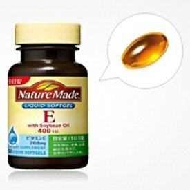 【大塚製薬】ネイチャーメイドビタミンE400 ファミリーサイズ 100粒ビタミンE配合 ビタミン類 健康サプリ 健康お取り寄せ商品のため入荷に10日ほどかかる場合があります。