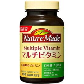 【大塚製薬】ネイチャーメイドマルチビタミン ファミリーサイズ 100粒マルチビタミン食品 ビタミン類 健康サプリ 健康お取り寄せ商品のため入荷に10日ほどかかる場合があります。