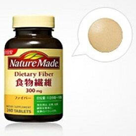 【大塚製薬】ネイチャーメイド食物繊維(ファイバー) 240粒食物繊維配合 健康サプリ 健康お取り寄せ商品のため入荷に10日ほどかかる場合があります