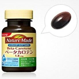 【大塚製薬】ネイチャーメイドベータカロテン 140粒ベータカロチン配合 ビタミン類 健康サプリ 健康お取り寄せ商品のため入荷に10日ほどかかる場合があります。
