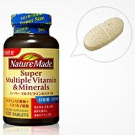【ネイチャーメイド】スーパーマルチビタミン&ミネラル 120粒マルチビタミン食品 ビタミン類 健康サプリ 健康お取り寄せのため、入荷に10日ほどかかる場合があります