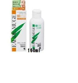 【小林製薬】 オードムーゲ 薬用ローション(ふきとり化粧水) 160ml 【医薬部外品】