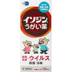 【第3類医薬品】【シオノギ製薬】イソジンうがい薬 120mlのどの殺菌 消毒 洗浄 風邪ウイルス対策