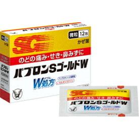 【第(2)類医薬品】【大正製薬】パブロンSゴールドW 12包指定第二類医薬品 かぜ薬 医薬品