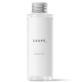 【楽天1位】 COUPE ヘアオイル スタイリング オーガニック 無添加 ウェット 【美髪専門の美容師が開発】 100ml