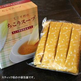 ちこり スープ 6箱 送料無料 / ちこり芋焙煎粉末入り スティック状 小袋包装 1箱(5g×14包)×6箱 ちこり村では美味しいとムチャクチャ人気のちこりのカップスープ チコリスープ ちこりスープ