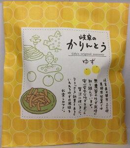 プチギフト 岐阜かりんとう ゆず味 7袋セット
