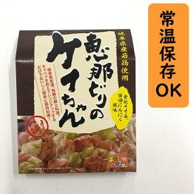 【岐阜県産若鶏使用】恵那どりのケイちゃん190g食欲そそる醤油にんにく風味