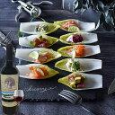 ちこりボートとワインでお洒落な食卓セット 『ちこりをたっぷり5本+夢の赤ワイン MISSION OF TUNEO YONE +オリジナルドレッシング』…