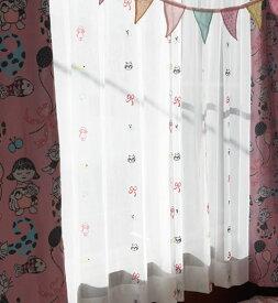 ★Shelly cat lace(シェリーキャットレース)/ポールや突っ張り棒で使う小窓・カフェスタイル(ミラーレース・遮熱・断熱・UVカット・刺繍・動物)