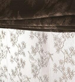 ★Matume lace(マツメレース)/ワンランクアップの上質なシェードスタイル【送料無料】