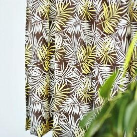 ヤシ柄のカーテン【ブラウン】Palm(パーム)- ハワイアン・明るい