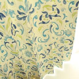 【既製サイズ】カーテン 2,480円【現品限りの格安カーテン 早いもの勝ち】