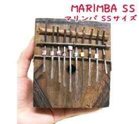 マリンバSS【エスニック/アフリカ/楽器/木彫り/木彫品/民族/ハンドメイド/雑貨/音楽】