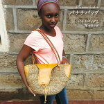 バナナバッグL・革フラップ【エスニック/アフリカ/バナナ繊維/雑貨/バッグ/カゴ/ナチュラル】
