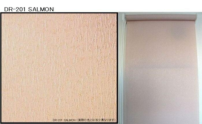 送料4本まで\3186:ロールスクリーンDR201-SALMON W165×H220