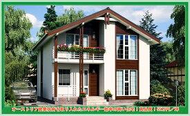 オーストリア建築技術を取り入れたエネルギー効率の高い住宅!高品質!55万円/坪 注文住宅・お取り寄せ【ZEL-126-38坪】