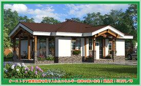 オーストリア建築技術を取り入れたエネルギー効率の高い住宅!高品質!55万円/坪 注文住宅・お取り寄せ【BV-126-38,4坪】