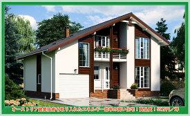 オーストリア建築技術を取り入れたエネルギー効率の高い住宅!高品質!55万円/坪 注文住宅・お取り寄せ【ZEL-204-61,86坪】