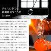 百家樂 /Baccarat 玻璃白鯨 ペアタンブラー» «Paulus»