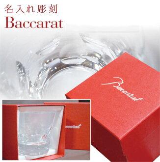 Baccarat /Baccarat tumbler glass «Beluga tumbler car glass»