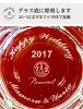 進入紀念品離職祝賀搬家祝賀名,禮物名進入免費Baccarat百家樂路西雅2017大玻璃杯單人2810664U<>鎖頭玻璃杯家族慶賀