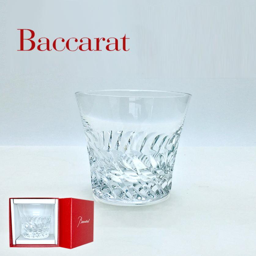 記念品 退職祝い 引越し祝い 名入れギフト 名入れ無料 Baccarat バカラ グローリア タンブラ- シングル 1100292<送料無料> ロックグラス 内祝い 父の日
