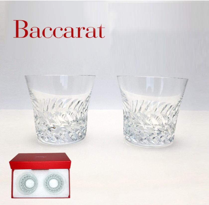 バカラ グラス ペアグラス 記念品 退職祝い 引越し祝い 名入れギフト 名入れ無料 Baccarat バカラ グローリア タンブラー ペア<送料無料> ロックグラス 内祝い 父の日