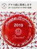 I put a baccarat lock glass glass name, and the celebration of resignation name enter and celebrates moving in gift name case for free Baccarat baccarat Vita 2019 tumbler single room for 2811848 persons case for free <> souvenir lock glass family c