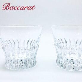 バカラ グラス 名入れ Baccarat ヴィータ 2019 ペアタンブラー
