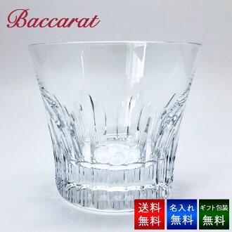 バカラ グラス 名入れ Baccarat フィオラ タンブラー シングル 2813135<> 名入れギフト 名入れ無料 記念品 退職祝い 引越し祝い ロックグラス 内祝い 父の日