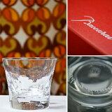 バカラ/Baccaratタンブラーグラス≪ベルーガタンブラー単品グラス≫【送料無料】【誕生日】【還暦祝い】