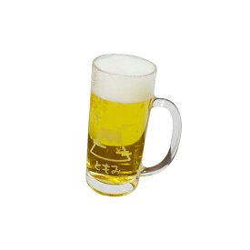 ビール ジョッキ 名入れ ビールグラス ギフトビールジョッキ 和柄デザイン|名入れ プレゼント 贈り物 記念品 誕生日プレゼント ビールグラス 名前入り ビール ジョッキ 誕生日 退職祝い ギフト お祝い 男性 父 お父さん 還暦 古希 喜寿 傘寿
