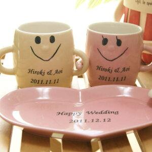 結婚祝い/名入れ/マグカップ/ペア/記念日/ギフト