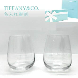 Name put Tiffany Tiffany & co... peacrystal glass souvenir retirement celebration moving celebration name name put free gifts